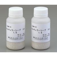 アズワン 乾燥剤 ナトリウムアルミニウムシリケート 1セット(5本) 1-4896-03 (直送品)