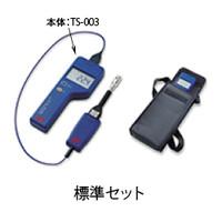 アイ電子技研 K熱電対デジタル温度計(本体)  TS-003 1個  (直送品)