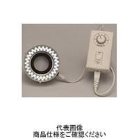 カートン光学 白色LED照明ユニット(M49アダプタ付き)  XR9460 1個  (直送品)