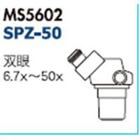 カートン光学 実体顕微鏡 ヘッド単体  SPZ-50 1個  (直送品)