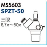 カートン光学 実体顕微鏡 ヘッド単体  SPZT-50 1個  (直送品)