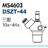 カートン光学 実体顕微鏡 ヘッド単体  DSZT-44 1個  (直送品)