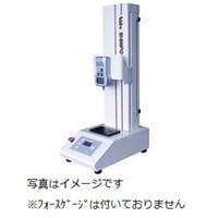 日本電産シンポ 電動スタンド  FGS-50E-H 1個  (直送品)