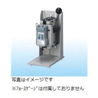 日本電産シンポ 手動レバー式スタンド  FGS-5S 1個  (直送品)