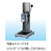 日本電産シンポ 手動レバー式スタンド  FGS-50L 1個  (直送品)