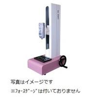 日本電産シンポ 手動ハンドル式スタンド  FGS-250HB 1個  (直送品)