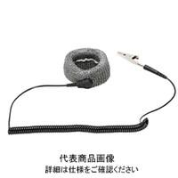 白光 リストストラップ  435-02 1セット(2個入)  (直送品)