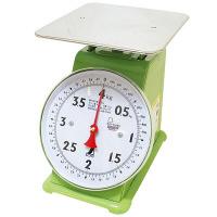 シンワ測定 上皿自動はかり 4kg 取引証明用 70084 (直送品)