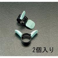 esco(エスコ) 13.0mmガスホース・クリップバンド EA467A-2 1セット(30個:2個×15パック) (直送品)