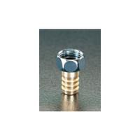 esco(エスコ) 1/2PTx15.5mm[黄銅]ホースカップリング EA468BT-11 1セット(12個) (直送品)