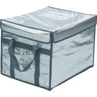 トラスコ中山(TRUSCO) 超保冷クーラーBOX マジックテープタイプ 35L TCB-35 1個 769-0916 (直送品)