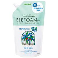 サラヤ(SARAYA) ヤシノミ洗剤泡 EF500mLスパウト 42096 1個 496-0564 (直送品)