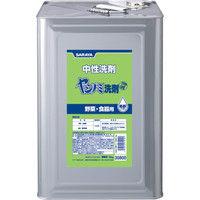 サラヤ(SARAYA) 特撰ヤシノミ洗剤18KG 30800 1個 753-6917 (直送品)