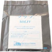 クラレリビング(kuraray) ソリブ 190mm×190mm(1箱100枚入り) SOLIV-1919 1ケース(100枚) 518-6871 (直送品)