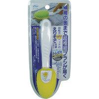 アイセン(Aisen) トレピカ襟首・袖口洗いブラシ LX101 1個 764-3861 (直送品)