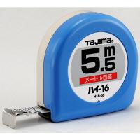 タジマ コンベックス ハイ-16 5.5m 16mm幅 メートル目盛 H16-55 メジャー