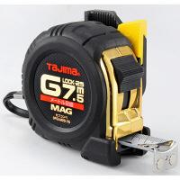 タジマ コンベックス セフコンベ Gロックマグ爪25 7.5m 25mm幅 メートル目盛 SFGLM25-75BL メジャー