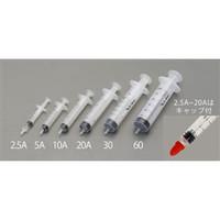 esco(エスコ) 10ml注入型計量容器(キャップ付) EA990PT-10A 1セット(39個) (直送品)