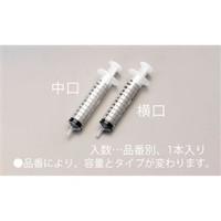 esco(エスコ) 50ml注入型計量容器(横口) EA990PX-50 1セット(19本:1本×19個) (直送品)