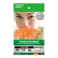 esco(エスコ) 2L判インクジェット写真用紙(50枚) EA759XA-13B 1セット(150枚:50枚×3セット) (直送品)