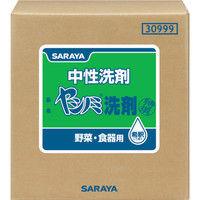 サラヤ(SARAYA) 特撰ヤシノミ洗剤20KG 30999 1缶 753-6950 (直送品)