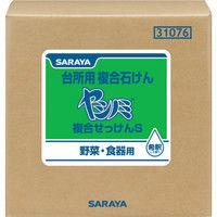 サラヤ(SARAYA) ヤシノミ複合石けんS20KG 31076 1缶 753-6968 (直送品)