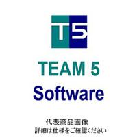DESCO TEAM 5、ソフトウェアー UNLIMITEDSL V4、年間サービス 50493 1個  (直送品)