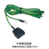 DESCO コード、共用接地10mm端子、抵抗なし、4.57m 09825 1セット(10個入)  (直送品)