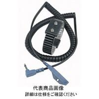 DESCO リストストラップ、2線方式、伸縮金属バンド4mmx2、コード長さ 1.83m、Sサイズ 19859 1セット(5個入)  (直送品)