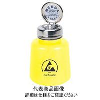 DESCO ディスペンサー、PUREーTOUCH、黄、静電気防止、高密度ポリエチレン、180cc 35540 1セット(10個入)  (直送品)