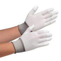 ミドリ安全 クリーンルーム用手袋 作業手袋 MCGー501N (指先コーティング)SS 10双/袋 4045850010 1袋(10双入) (直送品)