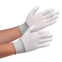 ミドリ安全 クリーンルーム用手袋 作業手袋 MCGー501N (指先コーティング)L 10双/袋 4045850013 1袋(10双入) (直送品)
