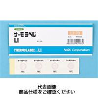 日油技研工業 サーモラベル サーモラベルLI (NET40枚) LI-50 1箱(40枚入) (直送品)