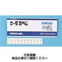日油技研工業 サーモラベル サーモラベルーF (NET40枚) F-80 1箱(40枚入) (直送品)