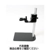 サンコー マイクロスコープ DinoーLiteシリーズ用マルチアングルスタンド(静電防止モデル) DINOMS35BE 1台 (直送品)