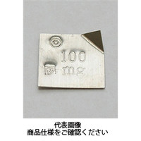 村上衡器製作所 円筒分銅 精密分銅 ステンレス鋼製 100MG 1台 (直送品)