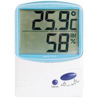ドリテック デジタル温湿度計 ブルー 3個 (わけあり品)