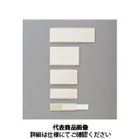日本緑十字社 実験室用事務用品 イージーケース(ソフトタイプ) SP-110枚1組 305141 1セット(50枚:10枚入×5組) (直送品)