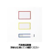 日本緑十字社 実験室用事務用品 イージーケース(ハードタイプ) PT-1Y10枚1組 305151 1セット(20枚:10枚入×2組) (直送品)