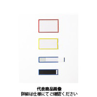 日本緑十字社 実験室用事務用品 イージーケース(ハードマグネットタイプ)MP-1Y 10枚1組 305111 1セット(20枚:10枚入×2組) (直送品)