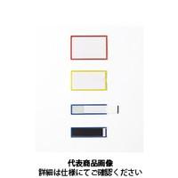 日本緑十字社 実験室用事務用品 イージーケース(ハードマグネットタイプ)MP-3Y 10枚1組 305131 1セット(20枚:10枚入×2組) (直送品)