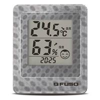 FUSO デジタル温湿度計 卓上デジタル温湿度・環境3Dモニタ(ブラック) BTH-300B 1個 (直送品)