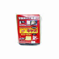 ミツギロン(MITSUGIRON) 防虫剤 ねずみ忌避対策ネット チューチューギャオEG-48 イエローブラック 171741 1個 (直送品)