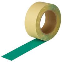 ホーザン(HOZAN) 導電・静電気除去テープ 導電性テープ F-750 1巻 (直送品)