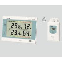 佐藤計量器製作所 最高最低無線温湿度計 1個 8-8355-01 (直送品)