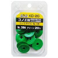 三共コーポレーション H&H コノエダブル(20入り) KD-2G (直送品)