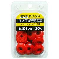 三共コーポレーション H&H コノエダブル(20入り) KD-2R (直送品)