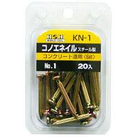 三共コーポレーション H&H コノエネイル(20入り) KN-1 (直送品)