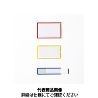 日本緑十字社 実験室用事務用品 イージーケース(ハードタイプ) PT-1R10枚1組 305152 1セット(20枚:10枚入×2組) (直送品)