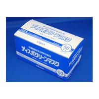 コクゴ ディスポクリーンマスク (50枚入) 104-85801 1セット(100枚:50枚入×2箱) (直送品)